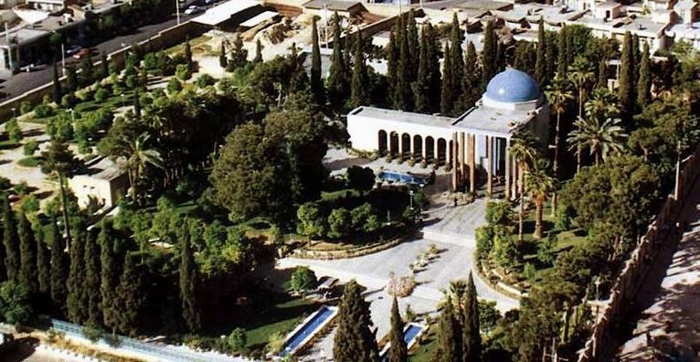 Superior Sadi Mausoleum Aerial View (123136 Bytes)