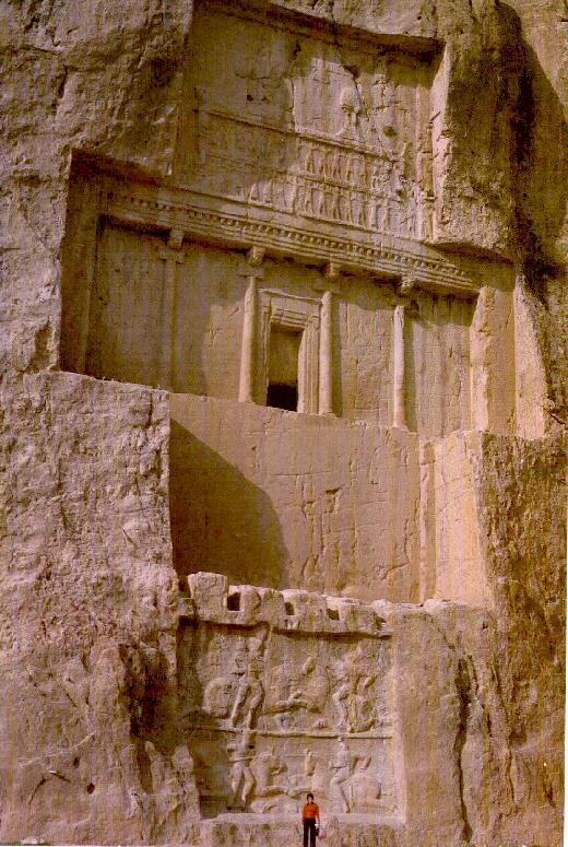 IMAGES OF ANCIENT IRAN: ACHAEMENID NAQSH-E ROSTAM - (The ...
