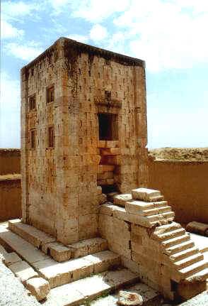 Sections of Achaemenid' Kabeh Zartosht at Naqsh-e Rostam