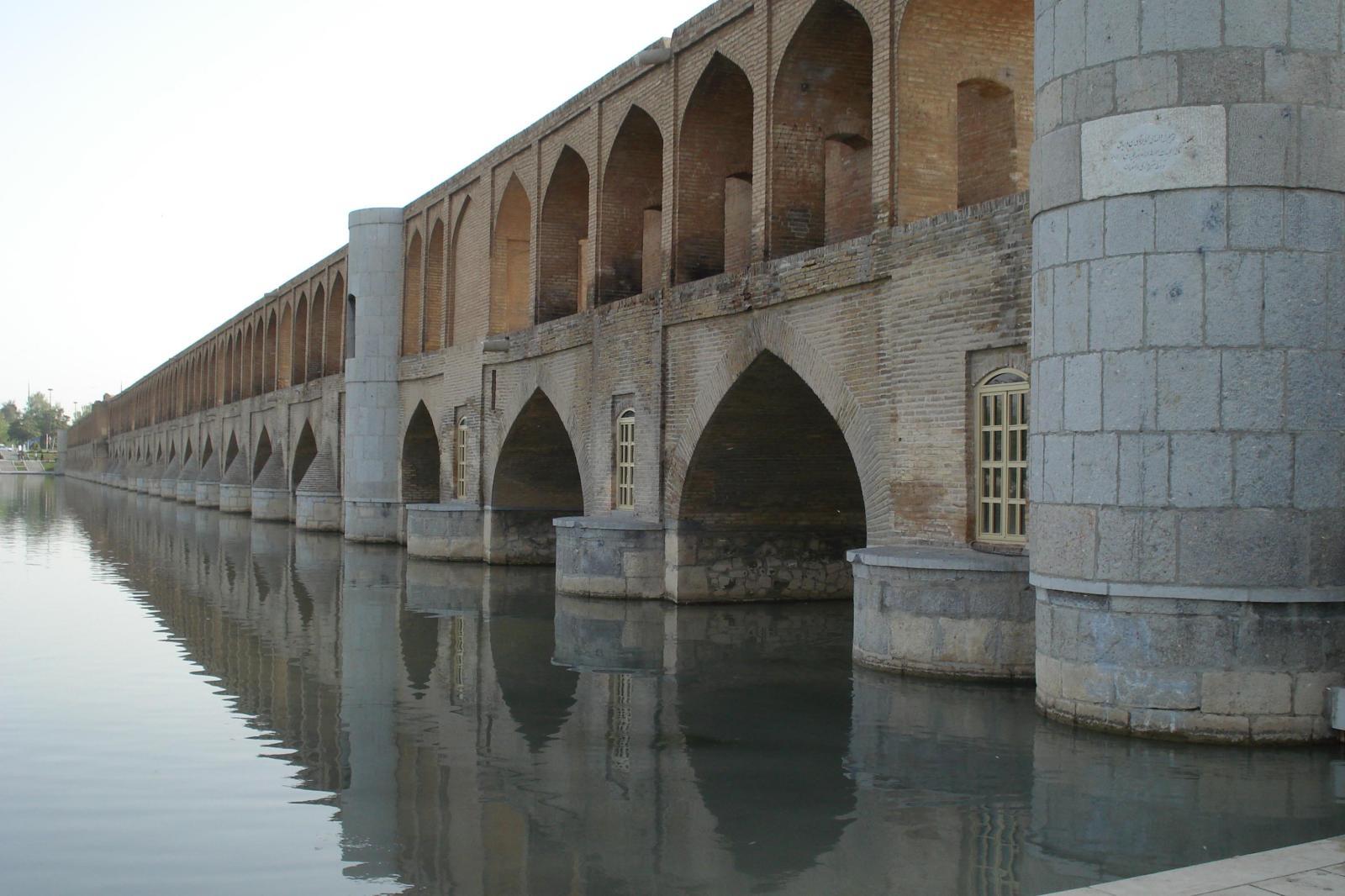 Isfahan Metro