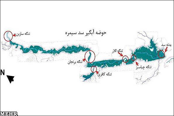Samire_Dam_discovery6.jpg