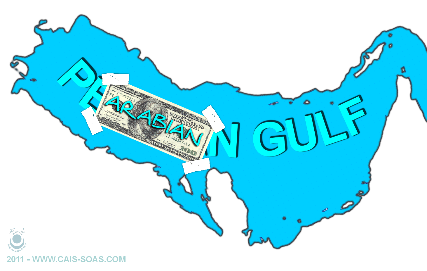 Persian_Gulf_Name_For_Sale.PNG.png