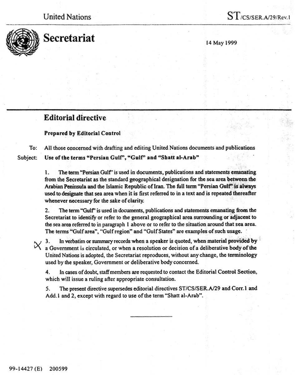 United Nations Official documents on the correct usage of the name of the Persian Gulf