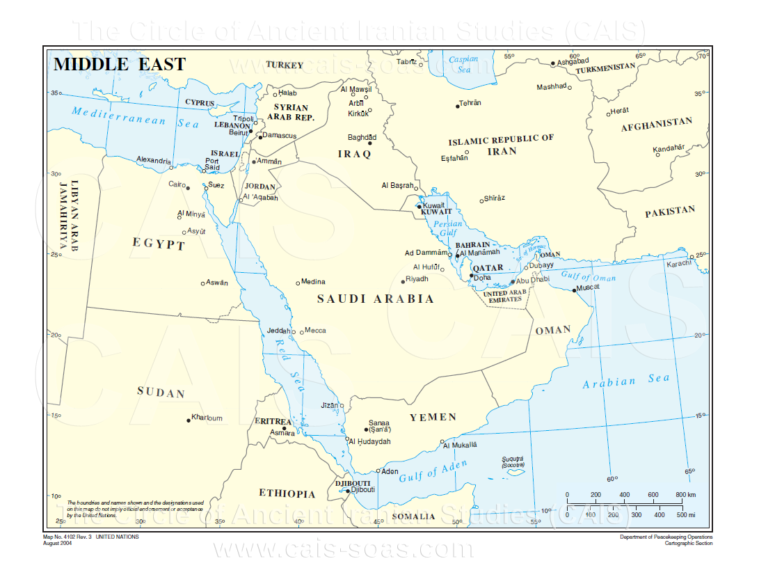 Persian Gulf or      CAIS Archaeological News