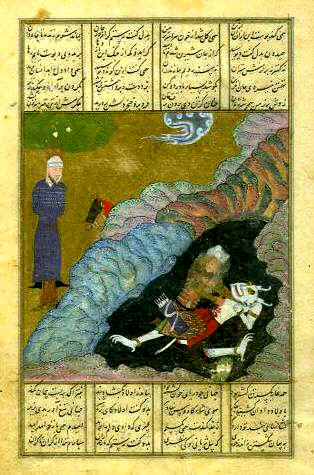 43+ Persian demons names ideas